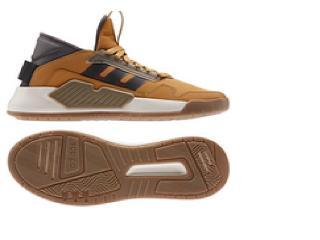 Tênis Masculino Adidas Ef0630 Bball 90s m Mostarda/cinza - Tamanho Médio