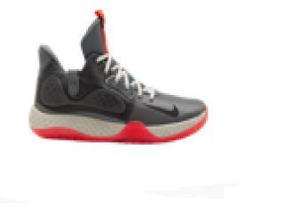 Tênis Masculino Nike At1200-004 kd Trey 5 Vii Cinza/coral - Tamanho Médio