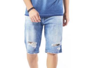 Bermuda Masculina Index 02.01.00716 Jeans - Tamanho Médio