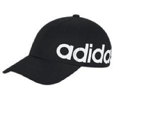 Boné Unisex Adidas Ed0318 Bsbll Lnr Bld Preto - Tamanho Médio